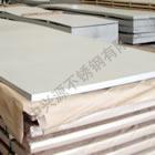 304寶鋼厚板